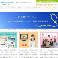 沖縄の企業