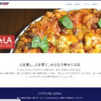 沖縄で食べる