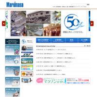 沖縄の総合印刷 丸正印刷株式会社