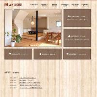 アズホーム | 沖縄の一級建築士事務所アズホーム