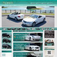 格安沖縄レンタカー「外車専門」 DIREX沖縄|輸入車を気軽にレンタル