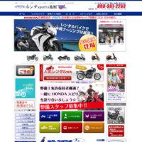 沖縄レンタルバイクならホンダスポーツ池原