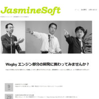 JasmineSoft