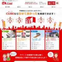 沖縄の賃貸・不動産情報ならキューブにお任せ下さい!|株式会社CUBE