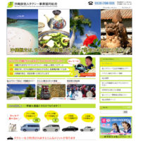 沖縄観光・修学旅行│沖縄県個人タクシー事業協同組合