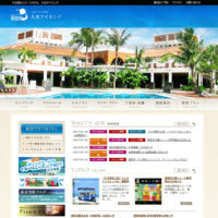 久米島のリゾートホテル 久米アイランド
