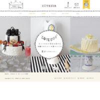 誕生日・バースデーケーキ・キャラクターケーキ 沖縄那覇市のスイーツ専門店 コートドール
