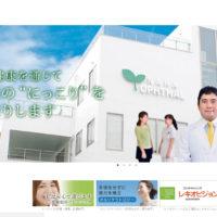 沖縄で眼科をお探しなら那覇眼科医院
