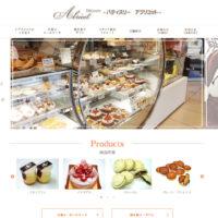 パティスリーアプリコット(Patisserie Apricot) | 沖縄のケーキ屋さん