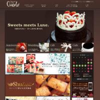 沖縄 那覇市でケーキやスイーツならデザート ラボ ショコラ