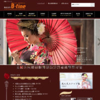 沖縄ヘアメイク|株式会社B-fine
