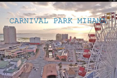沖縄・アメリカンビレッジの観覧車はカーニバルパーク・ミハマ