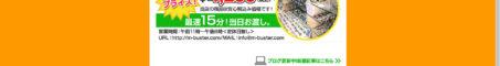 メガネバスター 沖縄 - メガネ一式¥3,980<¥4,179(税込)>~ 安心の低価格!