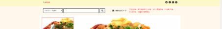 沖縄市弁当屋さん |みやざと弁当|沖縄県内配達・販売【公式ホームページ】