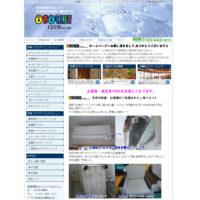 沖縄の暮らし
