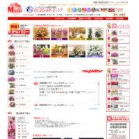 沖縄の配達花屋フラワーショップみやび