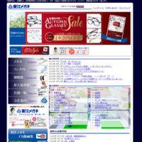 沖縄でショッピング