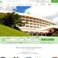 沖縄ホテル コスタビスタ
