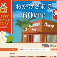 Jimmy's Site – Finest Foods & Bakery Heaven