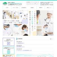 病院・医療