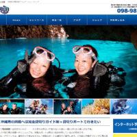 沖縄おもしろマリンスポーツ&青の洞窟ダイビング:マリンクルーアゲイン