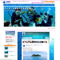 沖縄体験ダイビング! 沖縄ダイビング専門店 |JAMマリンクラブ