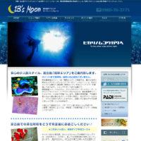 宮古島 ダイビング|サーティーンズムーン