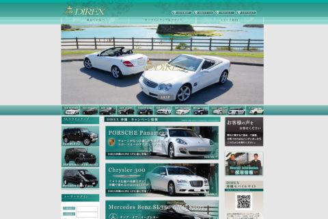 格安沖縄レンタカー「外車専門」 DIREX沖縄 輸入車を気軽にレンタル