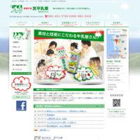 株式会社 宮平乳業|牛乳|コーヒー牛乳|乳製品|清涼飲料水|製造販売|沖縄県糸満市