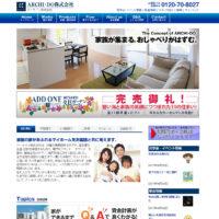 アーキ・ドゥ株式会社 – 沖縄の建築会社|建築設計事務所|住宅デザイン|注文住宅|分譲住宅|建売住宅