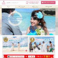 リゾートウェデイングなら、沖縄・宮古島で結婚式|ベルフォーウェディング