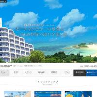 【公式サイト】美ら海水族館まで歩いて行ける!ホテルゆがふいんBISE