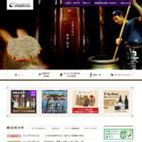 泡盛メーカー 忠孝酒造株式会社のホームページ