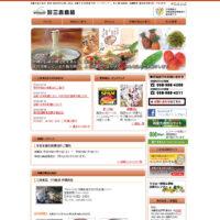 与那原そばは三倉食品が製造しています-沖縄の特産品・物産品を全国発送