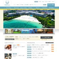沖縄リゾートホテル|ホテルムーンビーチ【公式】