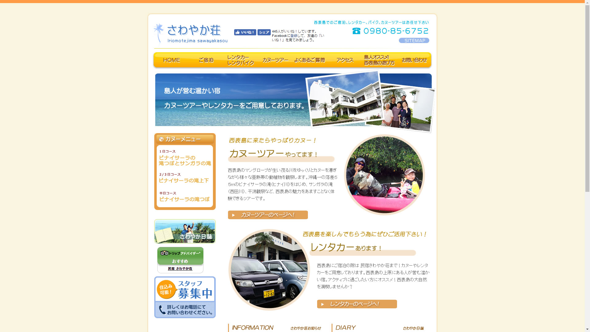 サイトイメージ