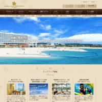 【公式】サザンビーチホテル&リゾート沖縄/沖縄リゾートホテル