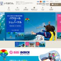 沖縄でマリンスポーツや特殊小型船舶免許取得ならいちまりんへ