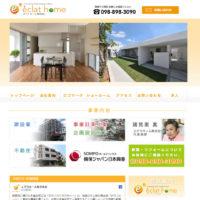 沖縄の建設会社 エクラホーム株式会社