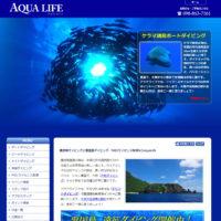 慶良間ダイビングなら少人数制のツアーが一杯の|沖縄 アクアライフ