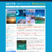 沖縄の離島、伊良部島のSUP & シュノーケルガイド Bonito(ボニート)