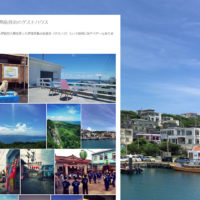 伊良部島佐良浜のゲストハウス – 伊良部島のゲストハウスあやぐやー