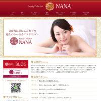 沖縄県豊見城市にあるトータルエステサロン Beauty Collection NANA(ビューティーコレクションナナ)