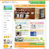沖縄の3S「整理・整頓・清掃」は いしかわ文明堂