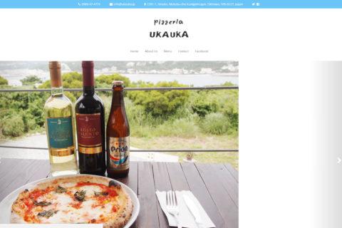 ピッツェリア ウカウカ(UKAUKA) | 沖縄美ら海水族館近くの瀬底島にあるナポリピッツェリア。
