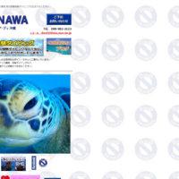 沖縄ダイビング 恩納村|ダイビングショップDorD沖縄