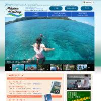 ニライナホリデイズ - 西表島のヨットシュノーケル・カヌー・ダイビング | ホーム