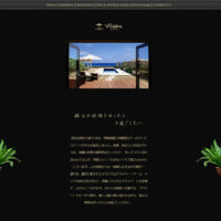 Villabu Resort ヴィラブリゾート | 公式ホームページ