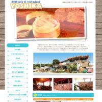 古宇利島カフェ&レストラン 海の家YOSHIKA