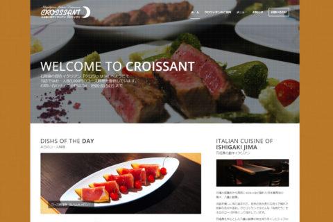 石垣島のイタリアンレストラン・クロワッサン